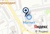 «Россельхозбанк, ОАО» на Яндекс карте