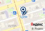 «SuperМама, магазин одежды для беременных» на Яндекс карте