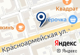 «Дом Мебели» на Яндекс карте