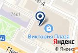«Формула Кино, кинотеатр» на Яндекс карте