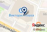 «Слетать.РУ Рязань, туристическое агентство» на Яндекс карте