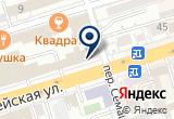«ООО «ЗАКОНЪ»» на карте