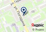 «Автопрестиж, сеть автошкол» на Яндекс карте