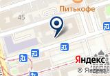 «Профессиональное училище №20» на Яндекс карте