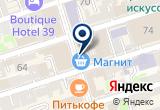 «Персонал-класс, учебный центр» на Яндекс карте