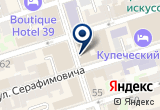 «Студзаказ61» на Яндекс карте