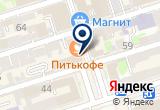 «НИКА Транслейшн, бюро переводов» на Яндекс карте