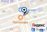 «ЮРИКОМ, Ростовский правовой центр» на Яндекс карте