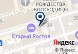 «Lafei-nier, магазин джинсовой одежды» на Яндекс карте
