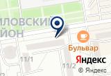 «Все для семьи, универмаг» на Яндекс карте