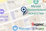 «Компьютер и Я, учебно-консультационный центр» на Яндекс карте