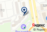 «Знание- сила, репетиторский центр» на Яндекс карте
