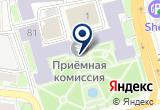 «Учебно-методический центр, ДГТУ» на Яндекс карте