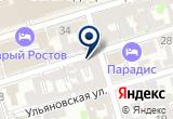 «Межрегиональный центр подготовки специалистов, учебный центр» на Яндекс карте