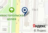«Служба технической помощи» на Яндекс карте