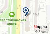 «KINGSSOUND, магазин автозвука» на Яндекс карте