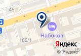 «Коучинг-Центр Татьяны Пискуновской» на Яндекс карте