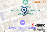 «Pegas Touristik, сеть туристических компаний» на Яндекс карте