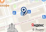 «Бюро переводов, ИП Харазов А.В.» на Яндекс карте