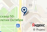 «Полетаевский 2, торговый центр» на Яндекс карте