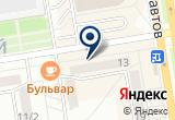«Ростов-Дон, универсальный магазин» на Яндекс карте