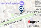 «Нотариус Михайлова И.А.» на Яндекс карте