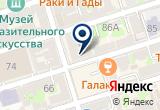 «КомпАс, центр дополнительного образования» на Яндекс карте