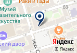 «Бюро переводов» на Яндекс карте