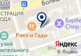 «Эквитас-Консалтинг, юридическая фирма» на Яндекс карте