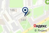 «Независимость, ООО, экспертно-консультационный центр» на Яндекс карте