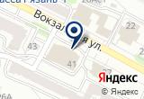 «Автодвор, ООО» на Яндекс карте