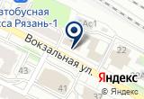 «Успение, ритуальное агентство» на Яндекс карте