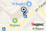 «Мастерская по ремонту часов, ИП Чернышев А.С.» на Яндекс карте