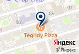 «Камелия, магазин одежды» на Яндекс карте