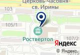 «Годограф, учебный центр» на Яндекс карте