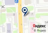 «12Вольт, сервисный центр-магазин» на Яндекс карте