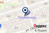 «Соболь, ООО, салон-ателье» на Яндекс карте