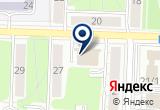 «Имидж, ателье» на Яндекс карте