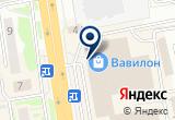 «Jeans City, магазин» на Яндекс карте