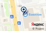 «NEWFORM, сеть магазинов одежды для будущих мам» на Яндекс карте