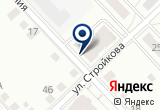 «Ренком, ООО, транспортная компания» на Яндекс карте