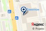 «Replica House, магазин авторских украшений» на Яндекс карте