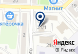 «Baitek Leasing, ООО» на Яндекс карте