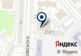 «Армада Сталь, ООО» на Яндекс карте