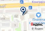 «Добродей, туристическая фирма» на Яндекс карте