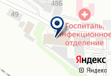 «Алат, ООО» на Яндекс карте