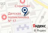 «БИС, вокальная студия» на Яндекс карте