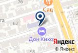 «ОР АВНЕР-Свет Знаний, гимназия» на Яндекс карте