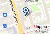 «Татьянин День, вокальная студия» на Яндекс карте