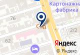 «Компания» на Яндекс карте